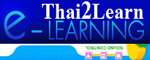 E-learning �����¹ Online